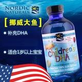 Nordic 大鱼鳕鱼油D3滴剂 237ml