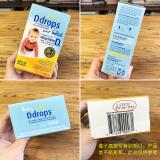 Ddrop Ddrops 婴幼儿液体维生素D3滴剂 2.5ml 90滴 2.5ml