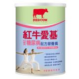 红牛 均衡及糖尿病配方营养素 900G/罐