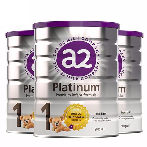 A2 PLATINUM 白金婴幼儿奶粉 一段 900g*3罐