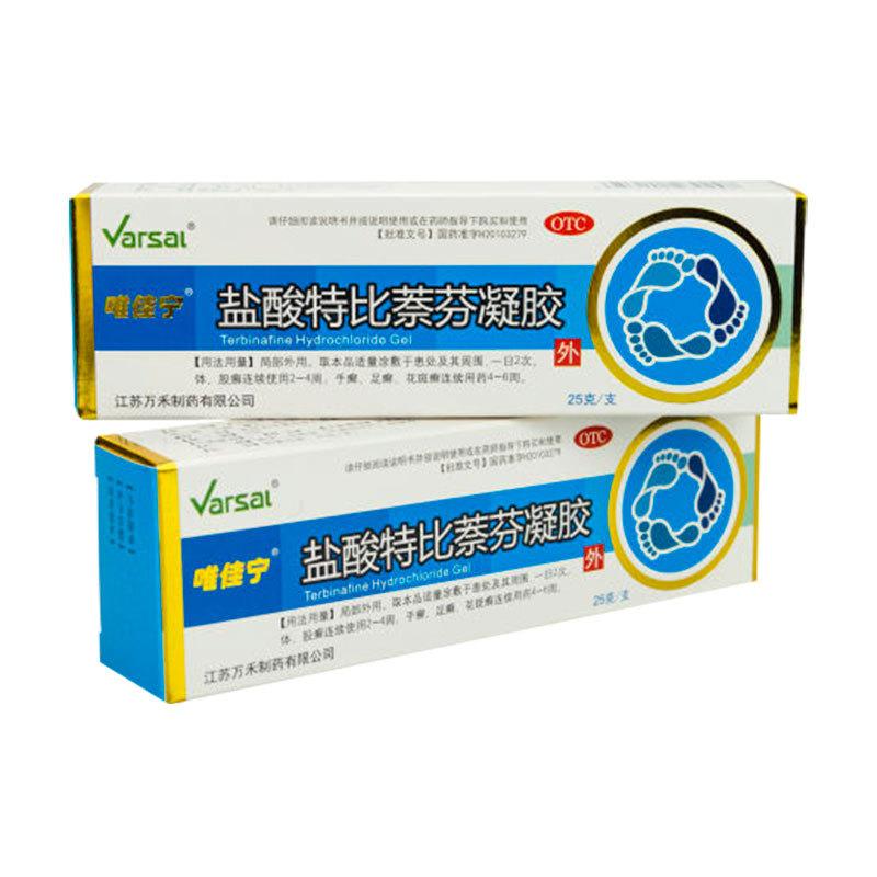 万川医药 盐酸特比萘芬凝胶 1% 25g