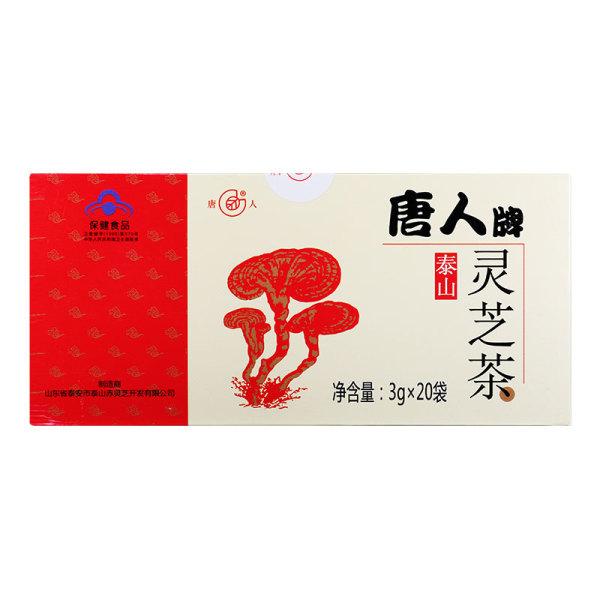 唐人 唐人牌泰山灵芝茶 3g*20袋