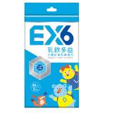 養養健康 乳铁多益EX6 90粒*5袋