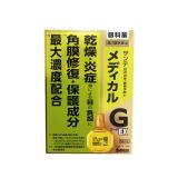 日本SANTEN参天制药 SANTE参天 G眼药水滴眼液消炎防干眼症 黄瓶 12ml*2件