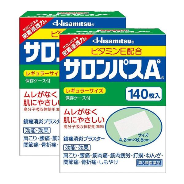 日本久光制药撒隆巴斯膏药腰肩止痛膏贴进口正品140片*2盒