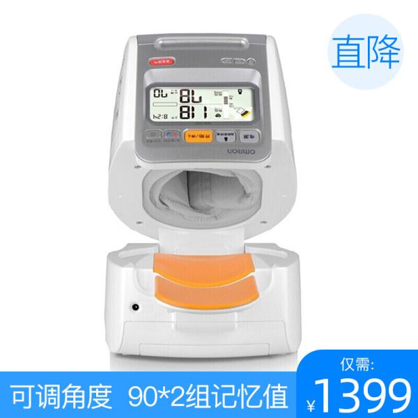 欧姆龙 电子血压计 HEM-1020 臂筒式 智能上臂式测血压仪家用量血压