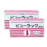 日本皇汉堂小粉丸粒便秘丸原装进口正品排宿便排油丸 400粒*2盒