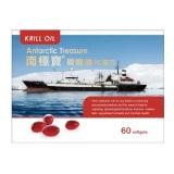 南极宝 南极宝磷虾油 60颗/瓶