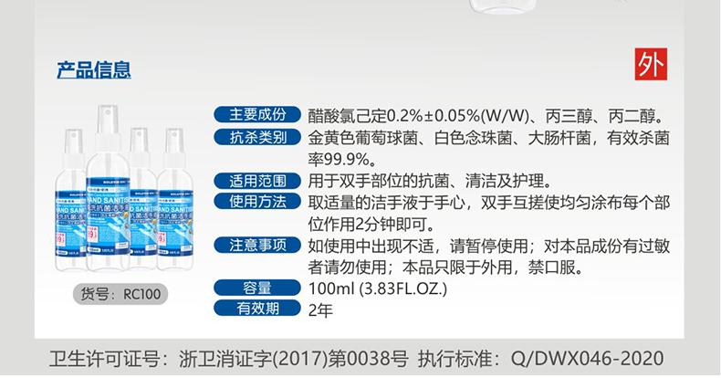 5只韓國KF94口罩 + 羅樂氏免洗抗菌潔手液100ml*3瓶 便攜免洗洗手液 + 愛威康75%酒精衛生濕巾50片*3包