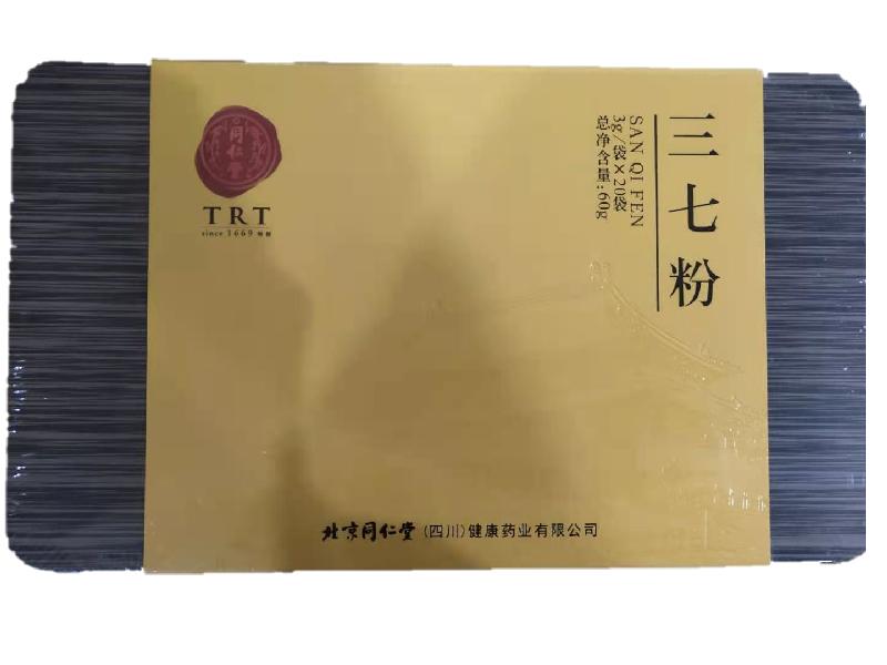 同仁堂 三七粉 细粉 60g(3g*20袋)