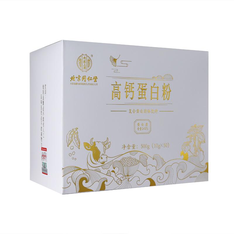 同仁堂 高钙蛋白粉( 复合蛋白固体饮料) 500g(10g*50袋)