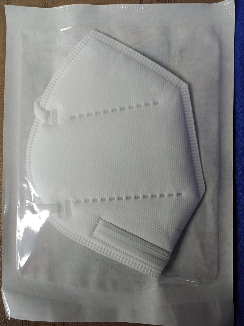 5只装】复活草 医用防护口罩 非无菌折叠型 16.0cm*11.0cm*1只
