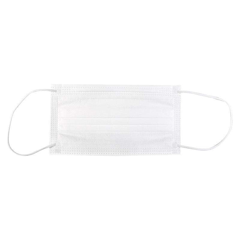白色10支】 九信 一次性使用医用口罩 平面耳挂式 17.5cm*9.5cm*10只 白色