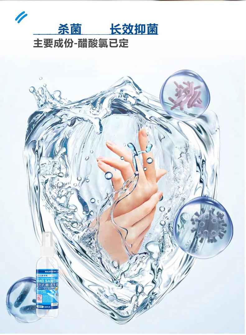 【3瓶】有效殺菌率99.9% 羅樂氏免洗抗菌潔手液100ml/瓶 消毒免洗洗手液 便攜免水洗兒童成人洗手液