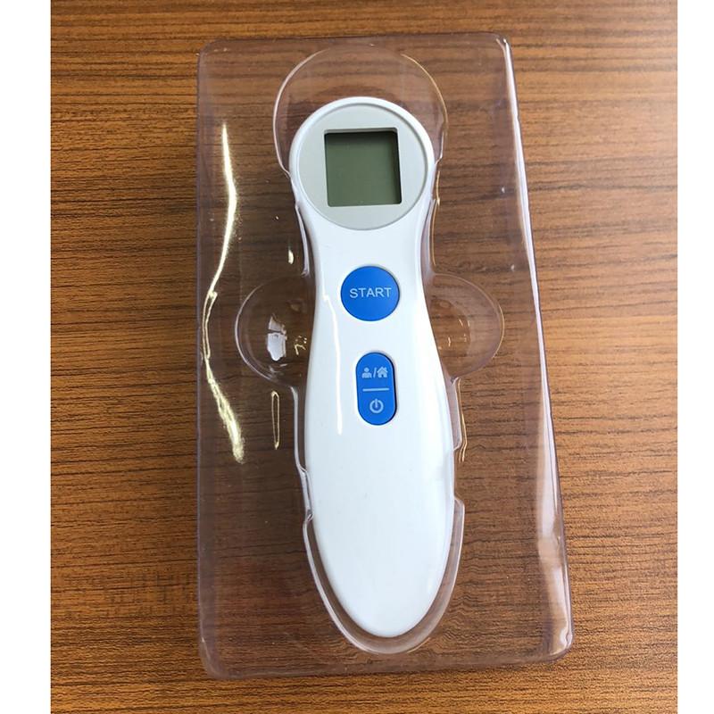 額溫槍 健拓 紅外額溫計 DET-306 電子體溫計(發貨裸機不含外包裝盒)